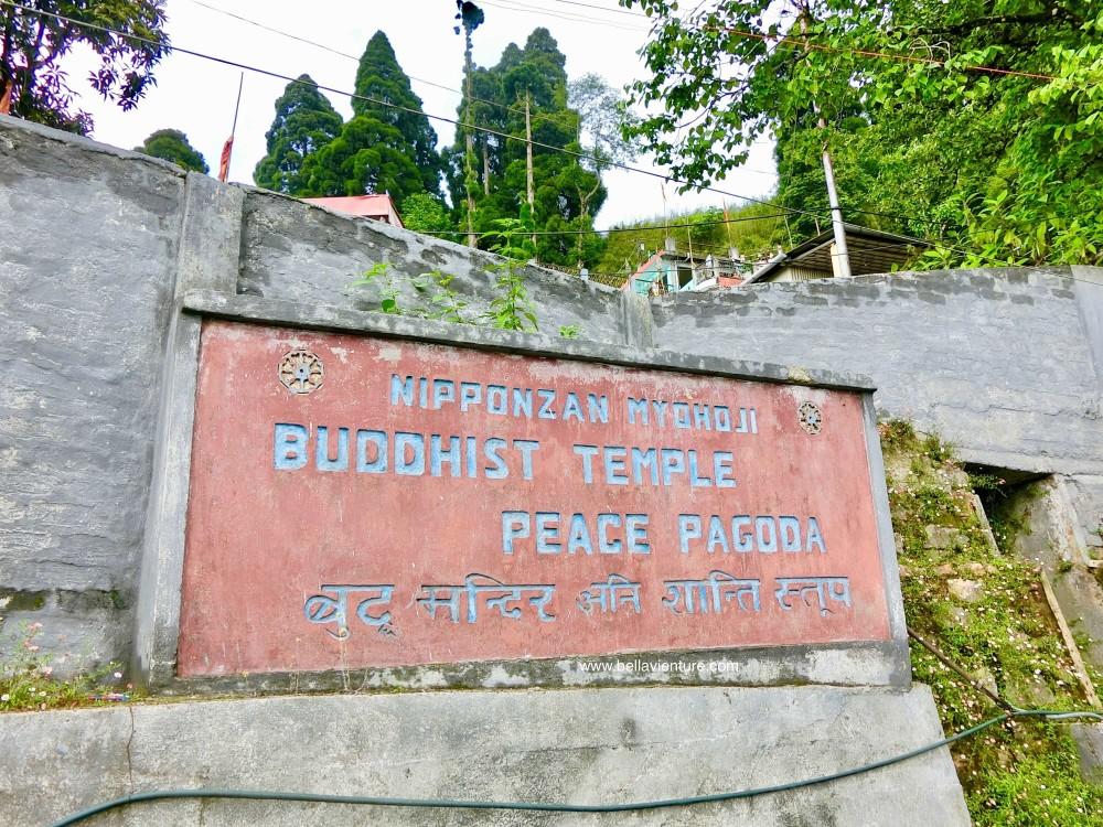 印度 大吉嶺 和平塔 妙法寺 peace pagoda