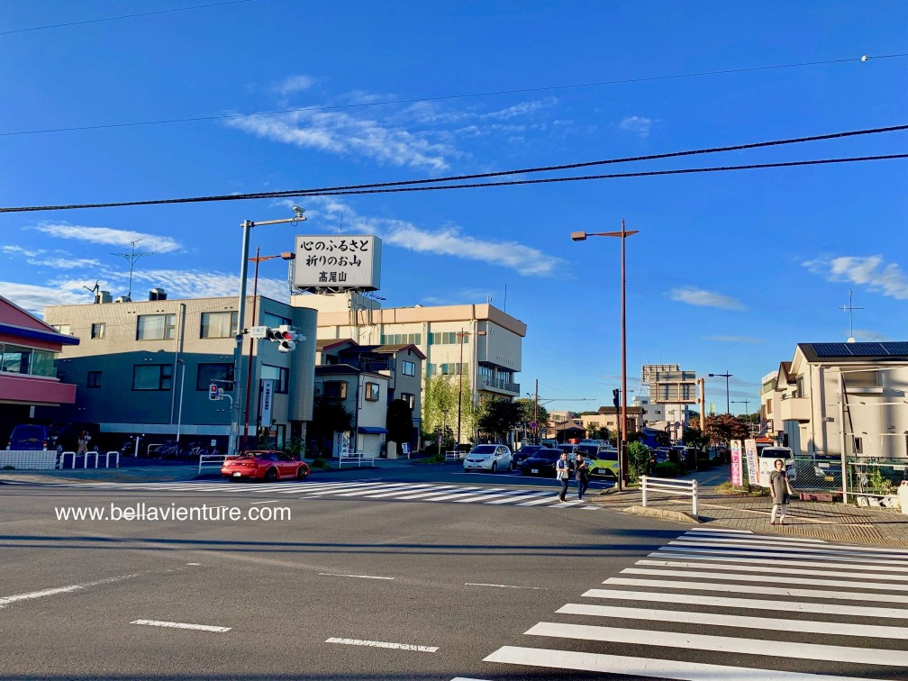 八王子市區街景 高尾山