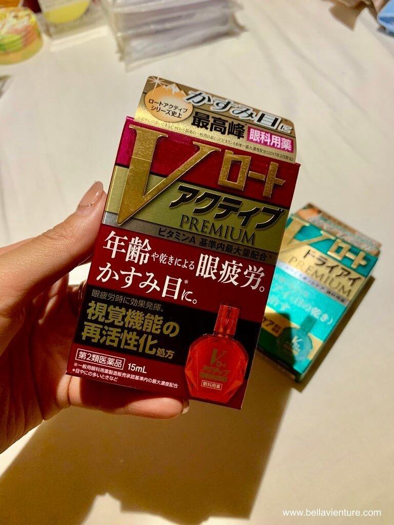 日本眼藥水 推薦 樂敦 premium V ロート紅瓶