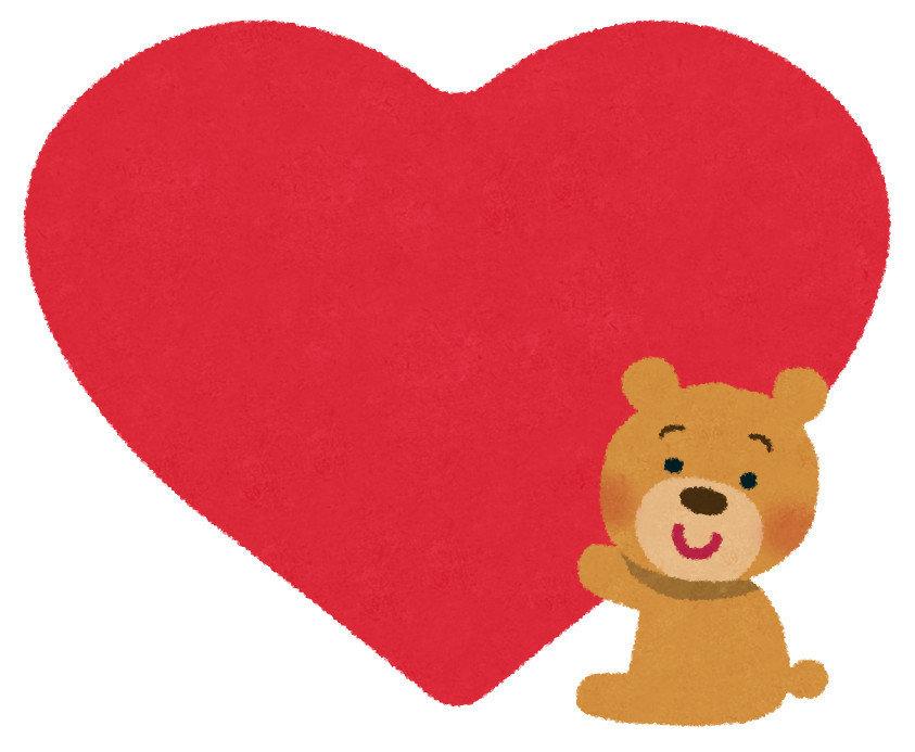 valentine heart bear bye