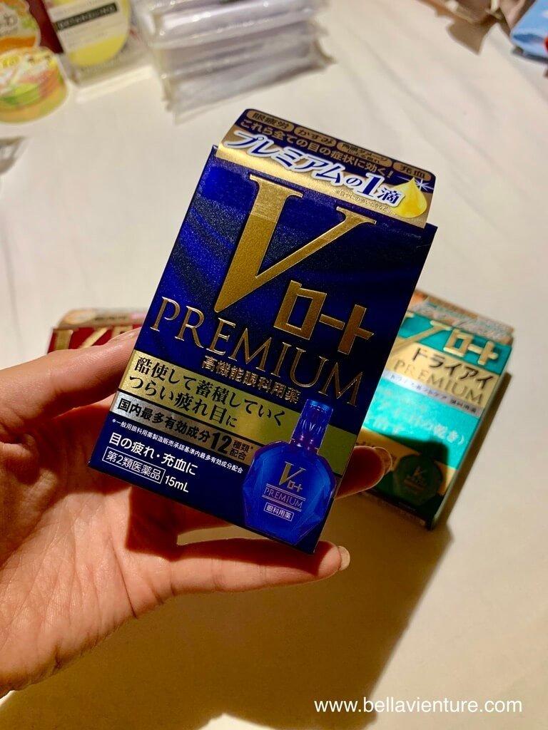 日本眼藥水 推薦 樂敦 premium 藍瓶
