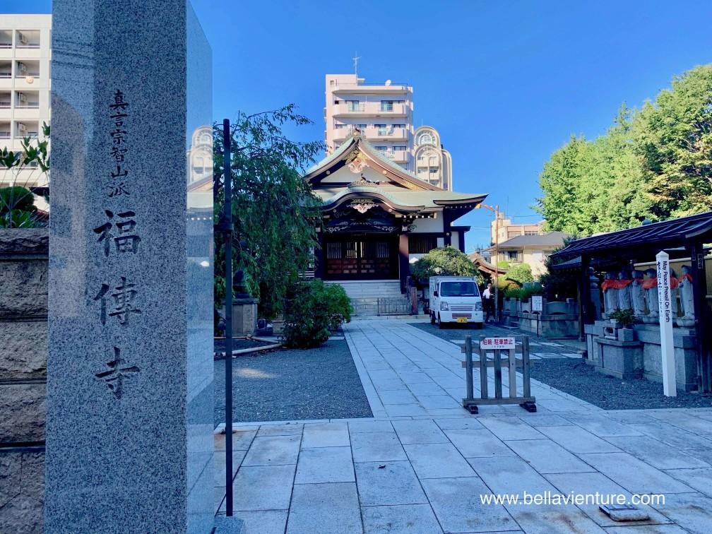八王子市區街景 福傳寺