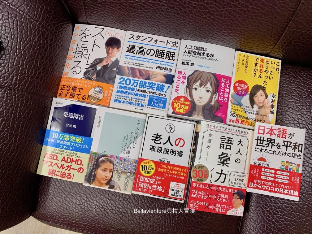 沖繩 書籍 書蟲 必買