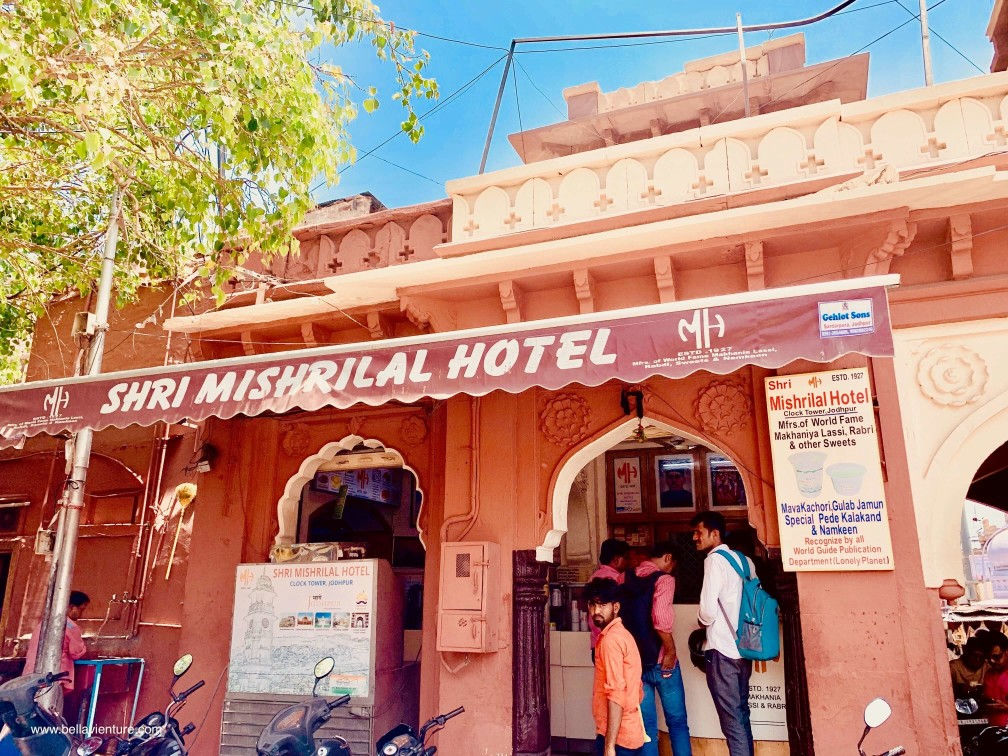 焦特普爾 Jodhpur 藍色城市 Blue city 番紅花酸奶 lassi shri mishrilal hotel