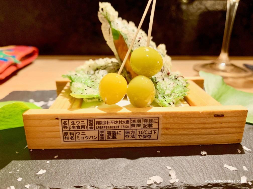 彧割烹 日式料理 中正區  海膽 銀杏 海膽履歷