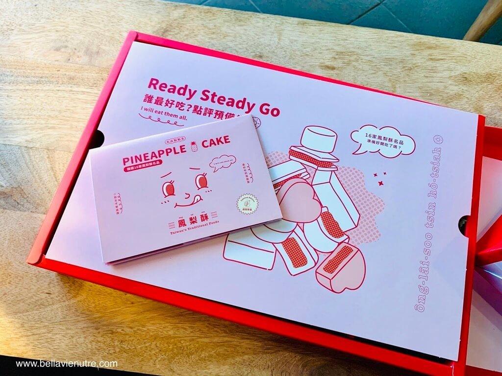 妞新聞 鳳梨酥名品點點名 一盒吃遍全台16家名店 懂吃少女最佳解 開箱  中秋送禮推薦 包裝盒