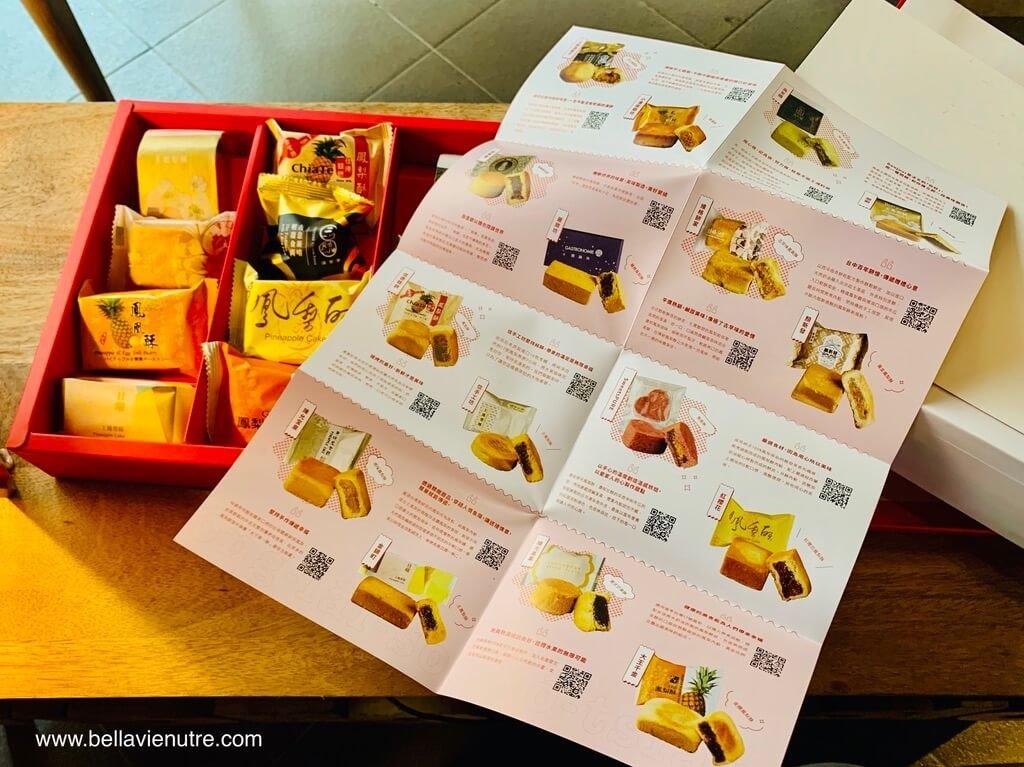 妞新聞 鳳梨酥名品點點名 一盒吃遍全台16家名店 懂吃少女最佳解 開箱  中秋送禮推薦