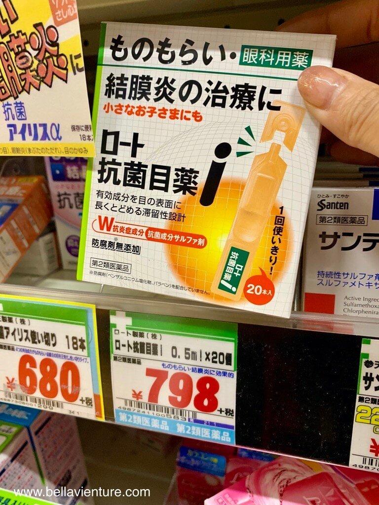 日本眼藥水 推薦 樂敦 抗菌目薬