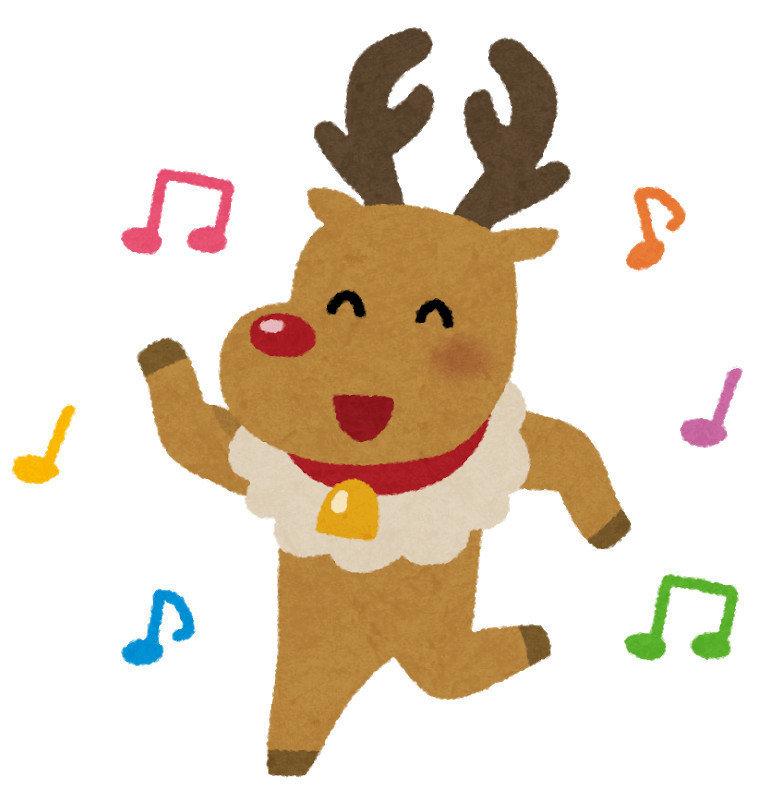 bye christmas dance tonakai