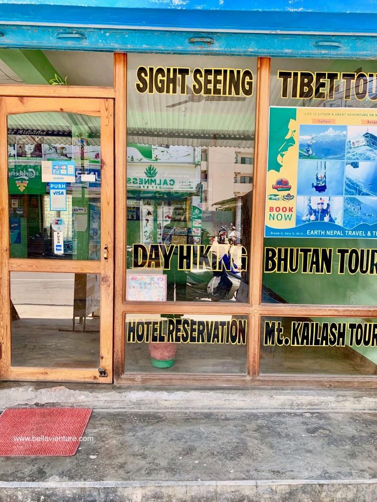 尼泊爾 nepal  波卡拉 pokhara 旅行社