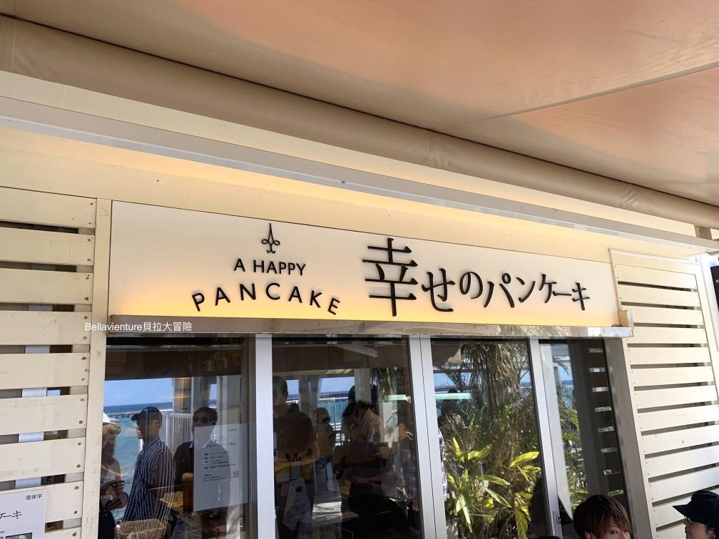 小希臘 沖繩 長瀨島 幸福鬆餅