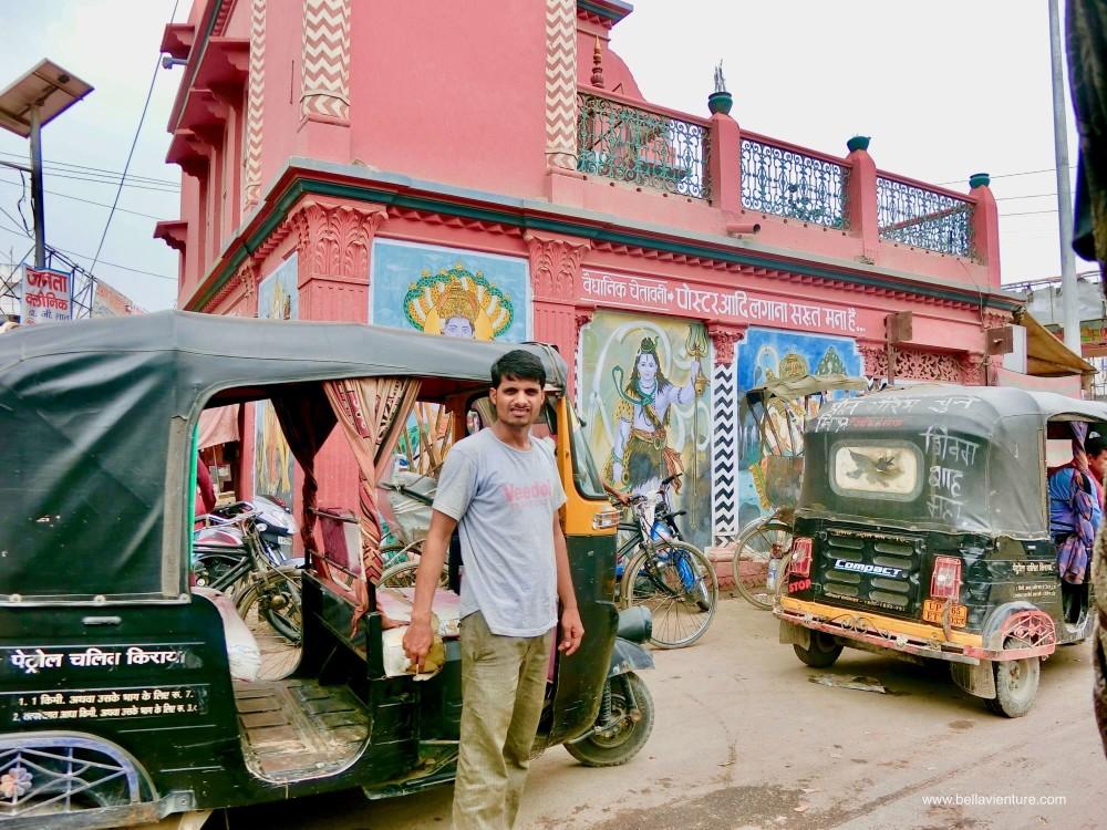 印度 india 瓦拉納西  varanasi 鹿野苑 sarnath 街景 street view