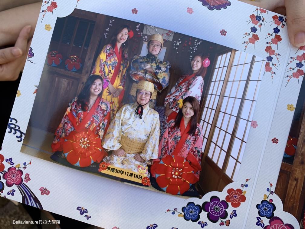 沖繩.民俗傳統服裝.體驗