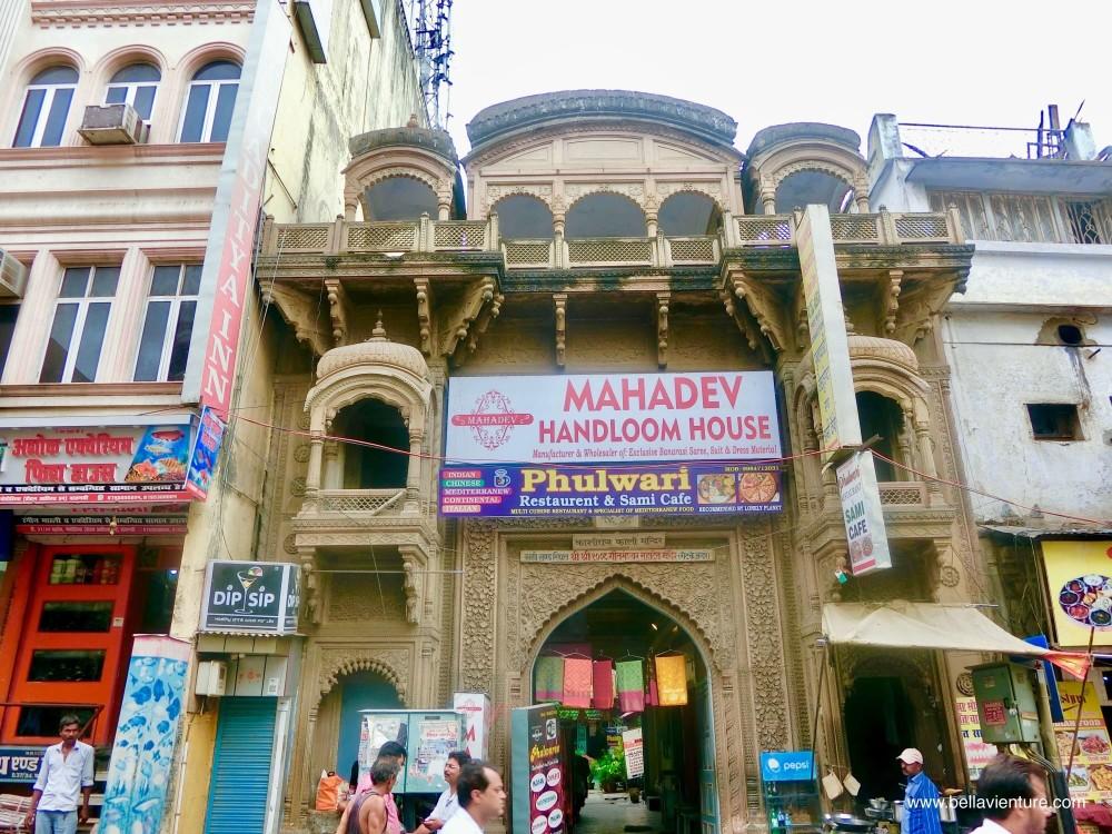 印度 india 瓦拉納西 varanasi 牛奶街