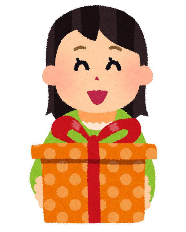 present girl bye