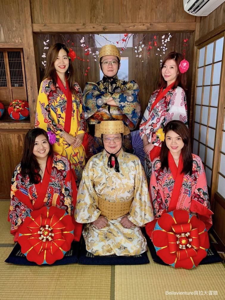 沖繩.民俗傳統服裝體驗