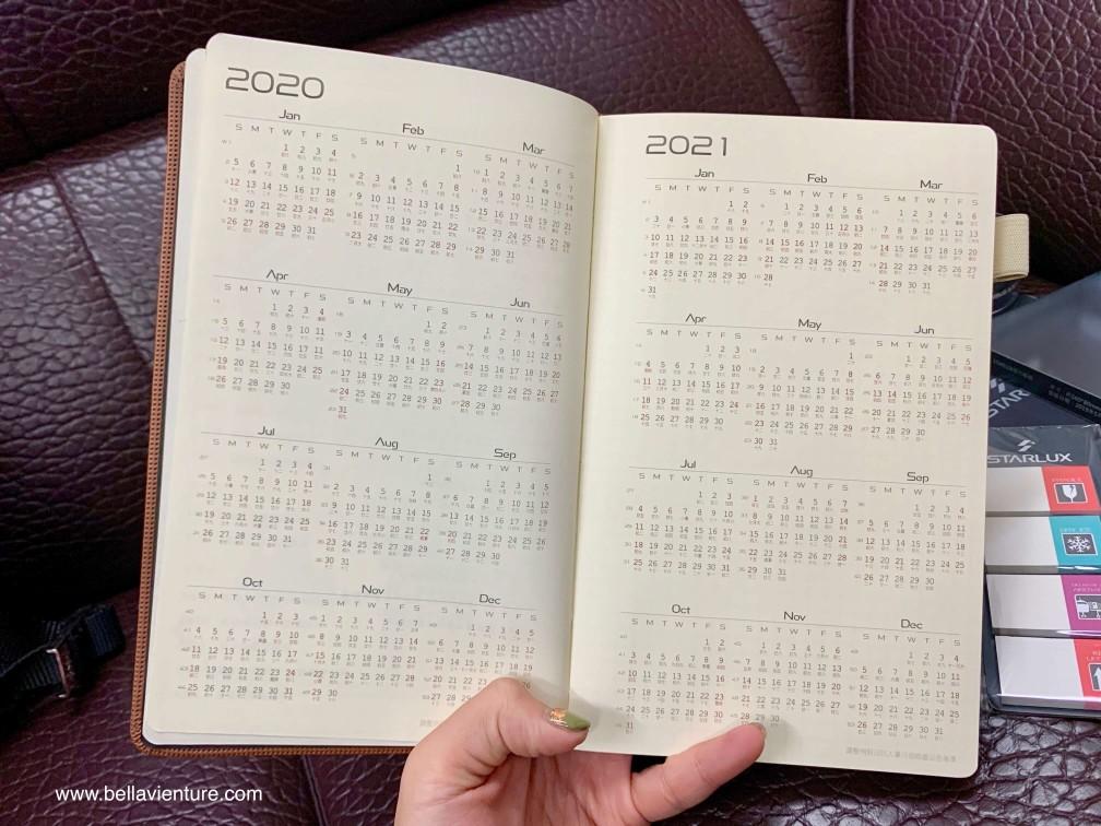 星宇航空STARLUX Airlines 星宇小舖 開箱 精裝筆記本