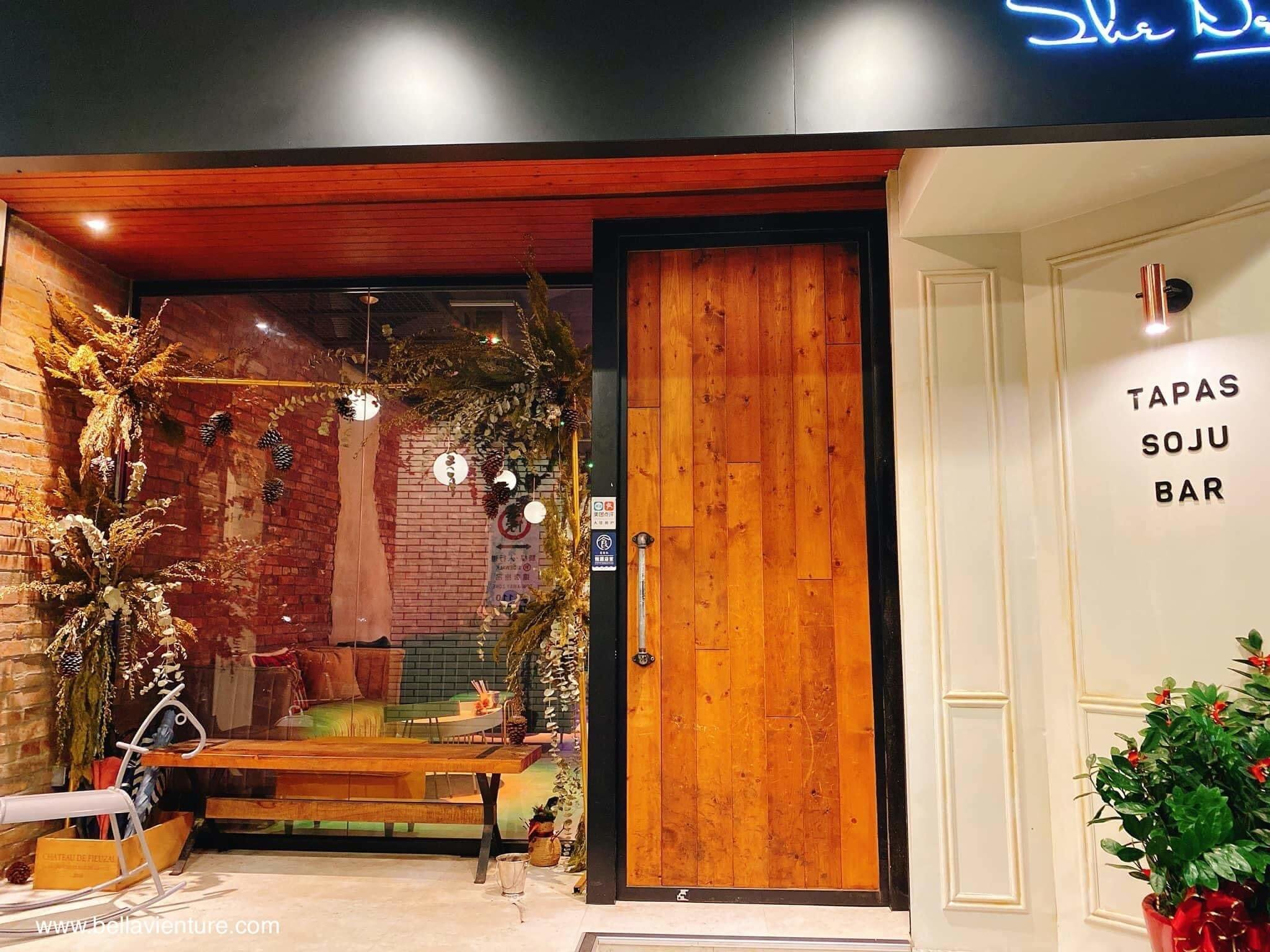 台北 信義區 She_Design TAPAS SOJU BAR 店門口
