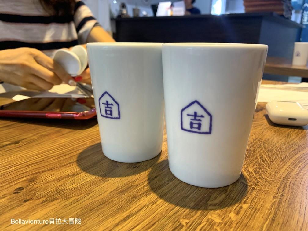 吉屋食堂。茶杯