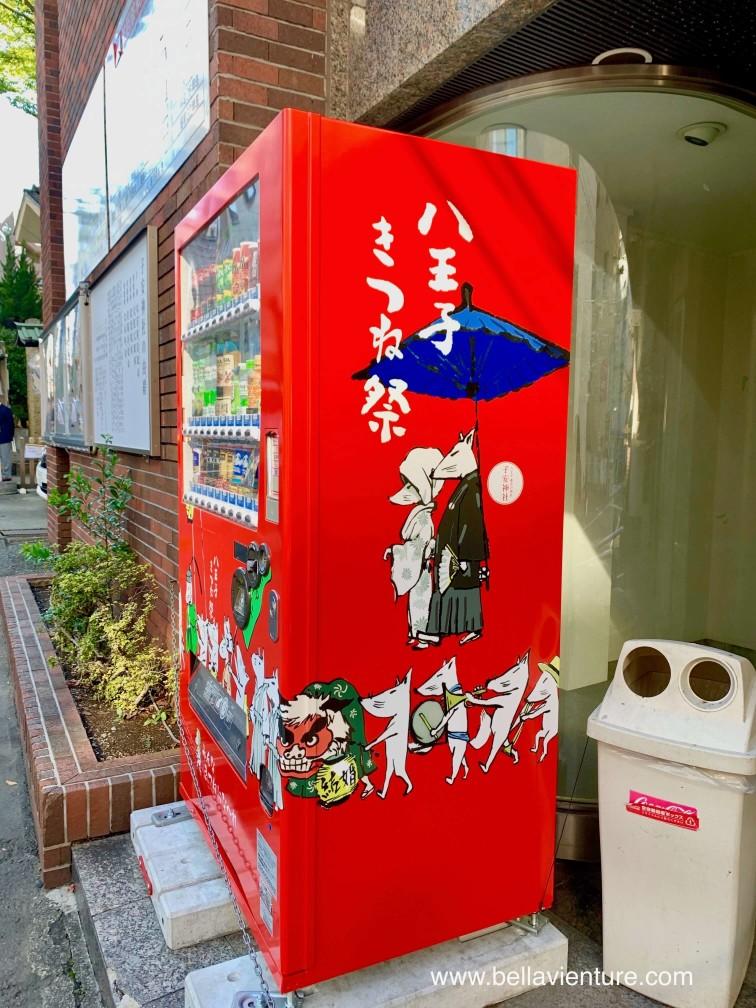 八王子市區街景 自動販賣機