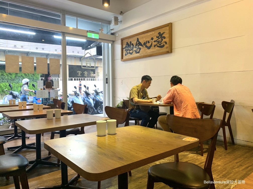 吉屋食堂。餐廳座位內部