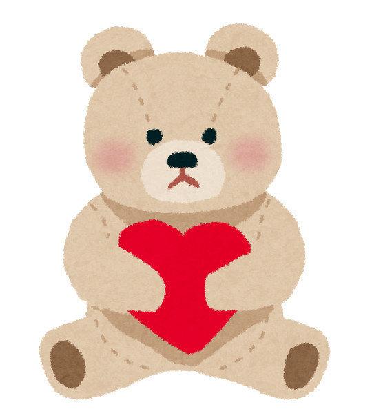 teddy bear bye