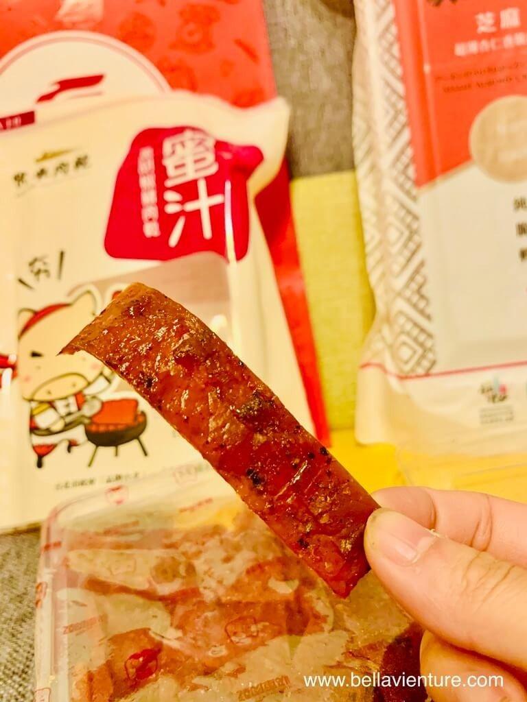 快車肉乾/中秋節/網購第一肉乾品牌/過節必備伴手禮/蜜汁黑胡椒豬肉乾