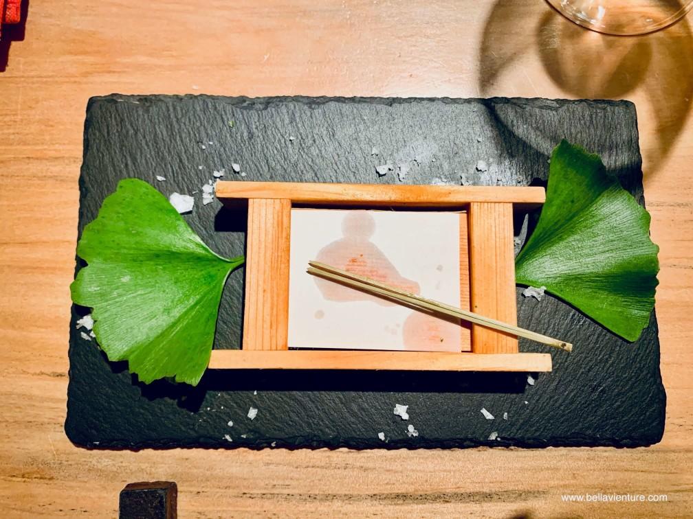 彧割烹 日式料理 中正區  海膽 銀杏 完食