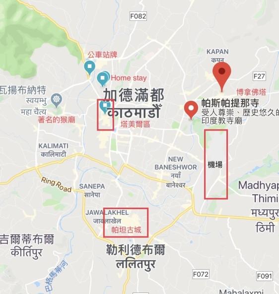 尼泊爾 加德滿都 Nepal Kathmandu maps