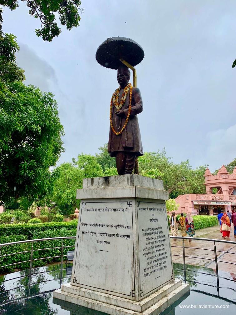印度india  瓦拉納西varanasi 瓦拉納西印度大學Baranas Hindu University(BHU)
