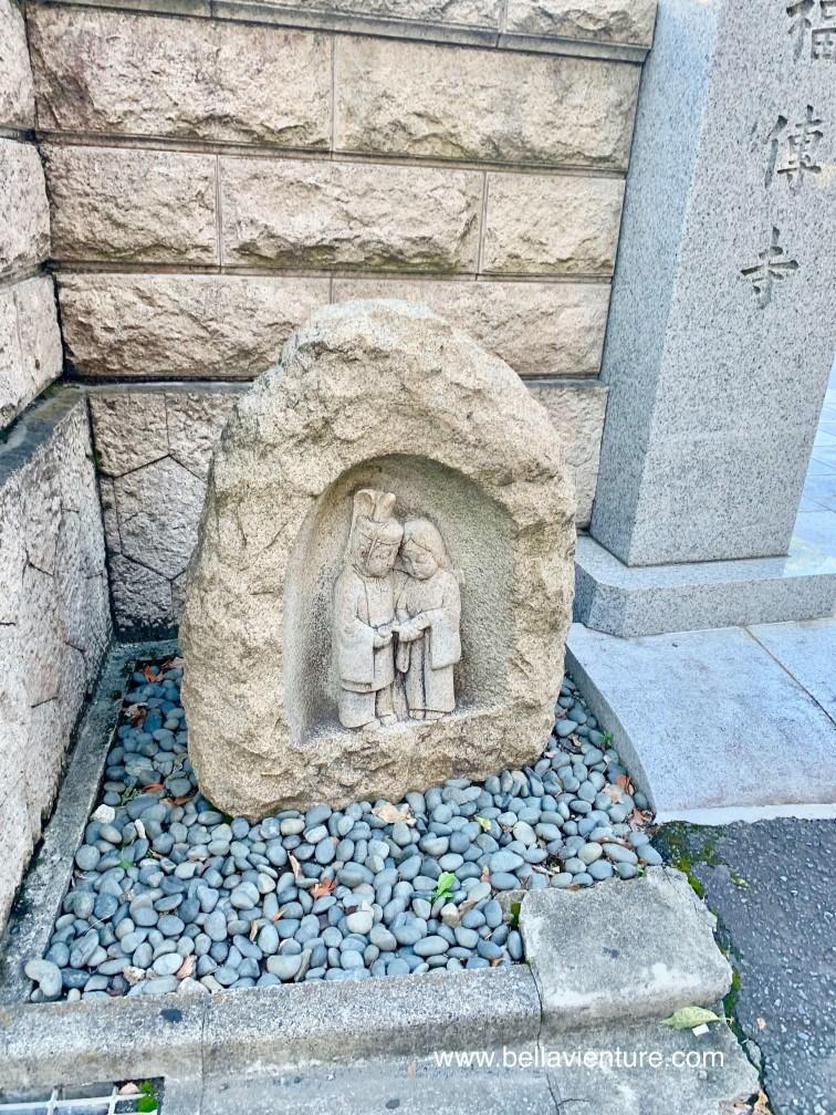 八王子市區街景 福德寺