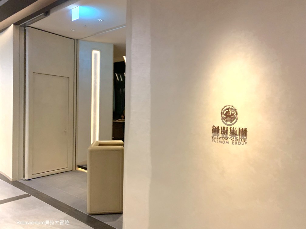 The Ukai Taipei 入口處