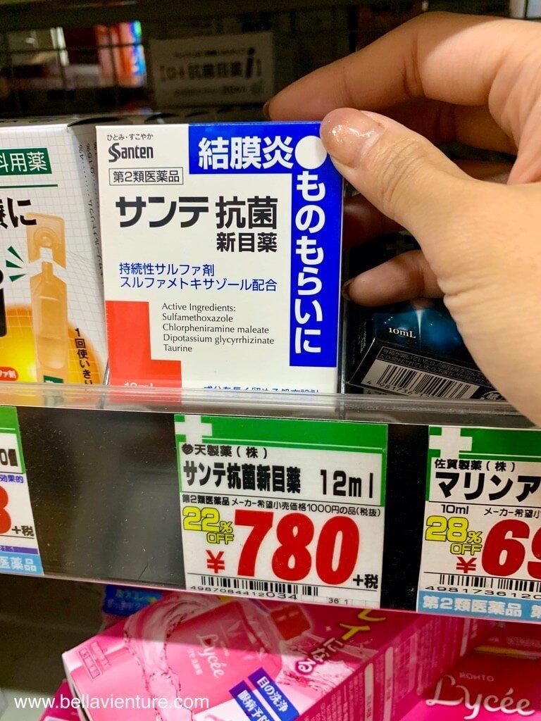 日本眼藥水 推薦 結膜炎專用 消炎