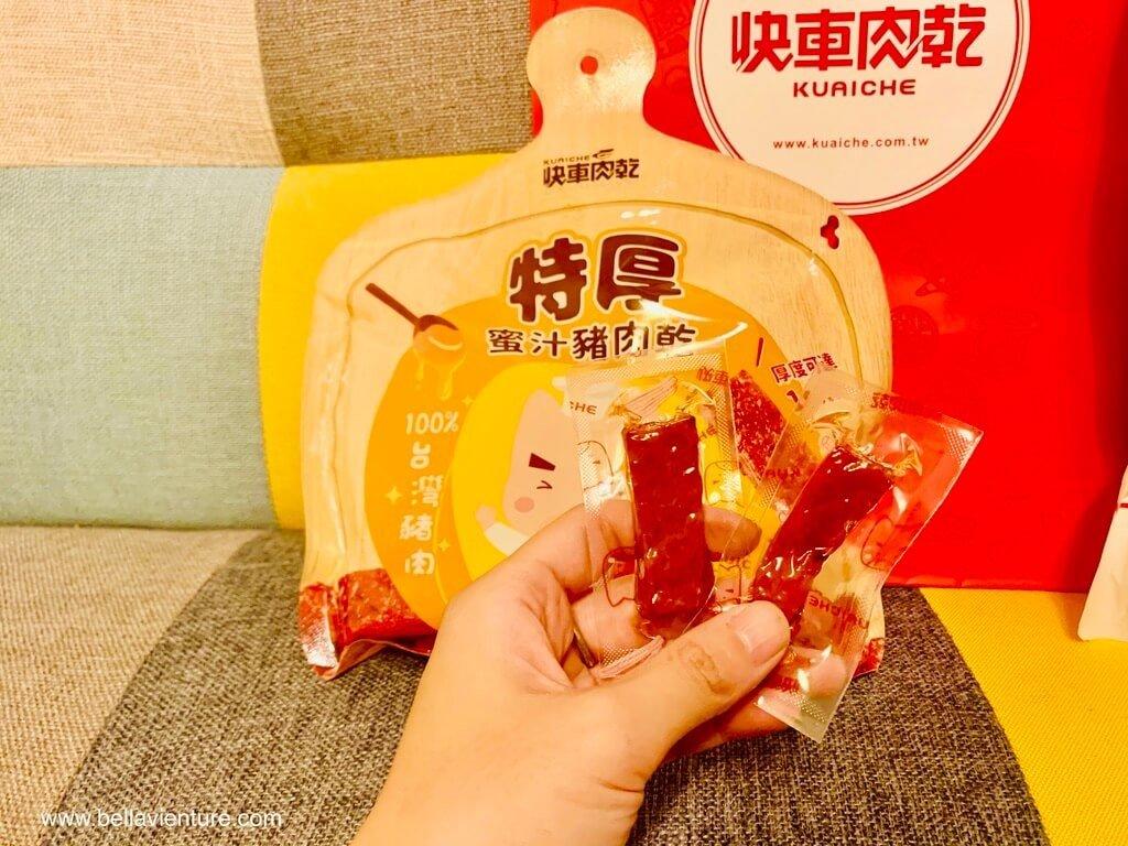 快車肉乾/中秋節/網購第一肉乾品牌/過節必備伴手禮/特厚蜜汁肉乾