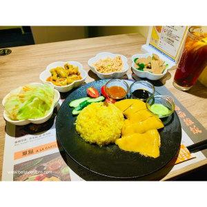 【食記】南京復興.飯比雞肉更意猶未盡的道地新加坡美食.林記海南雞飯