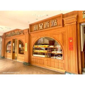 【食記】1949年雋永風光閃耀Astoria明星咖啡館.沙皇羅宋湯太喜歡!
